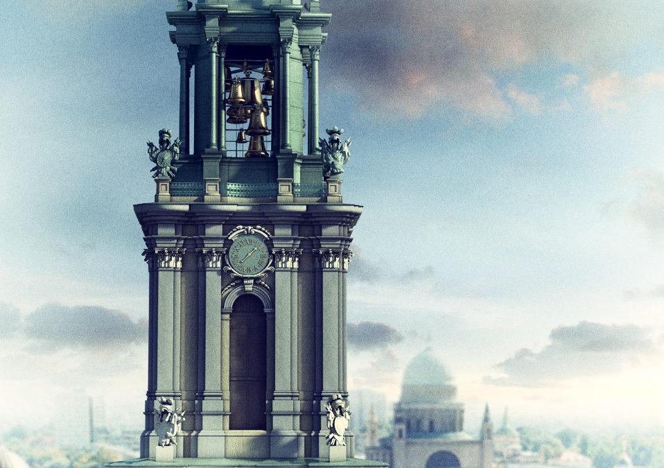 Garnisonkirche Potsdam – 3D Video of Reconstruction